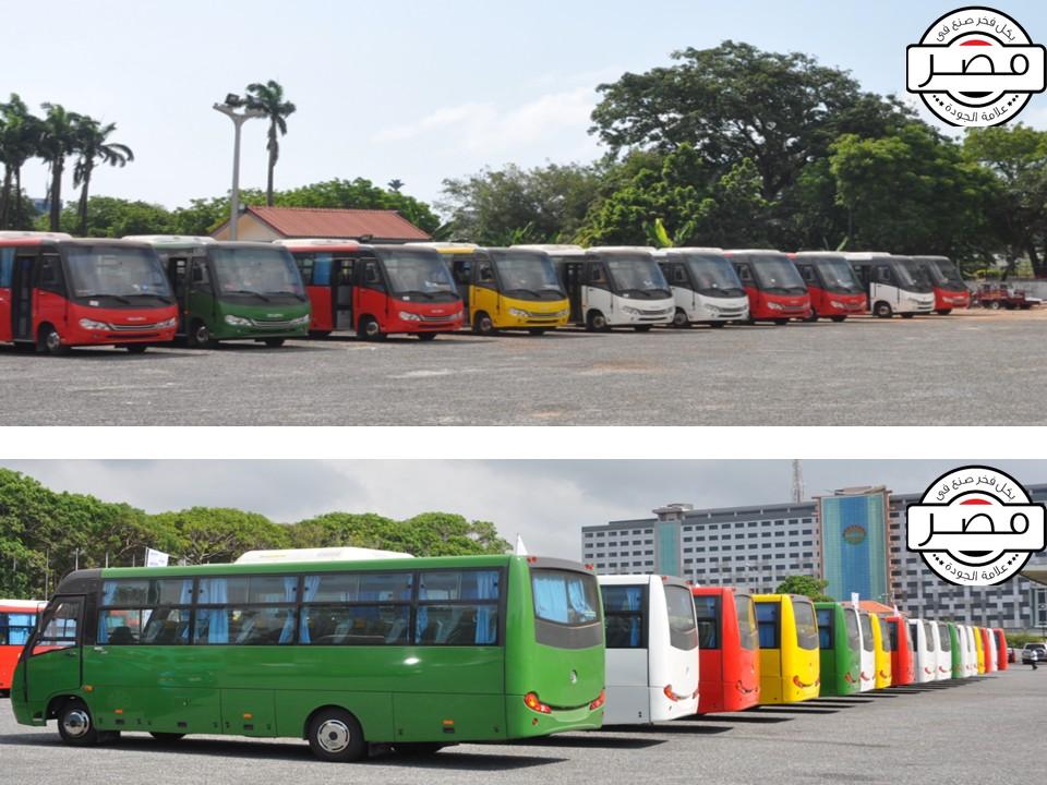 جنرال موتورز مصر تتعاون مع MCV لإنتاج وتصدير سيارات المينى باص إلى غانا وتصدر قطع غيار محلية الصنع لفيتنام وجنوب أفريقيا